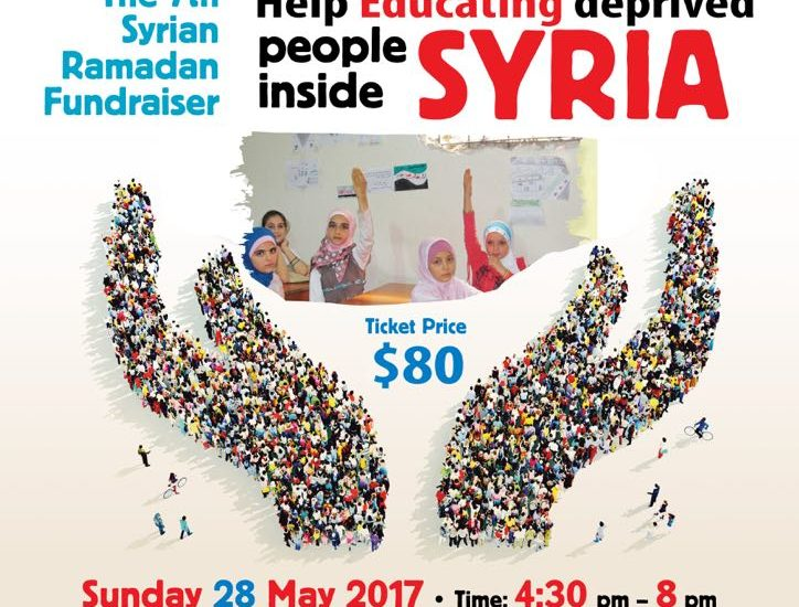 The 7th Syrian Ramadan Fundraiser