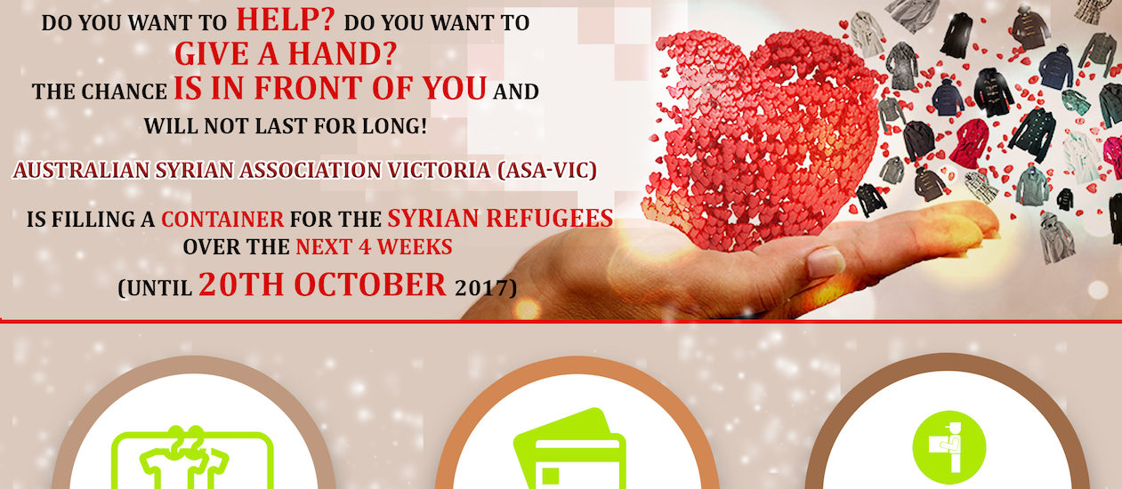 The 2017 Syrian Winter Clothes Drive